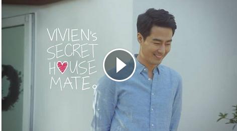 [영상] 조인성 주연 SNS드라마 'VIVIEN's Secret House Mate' 예고편