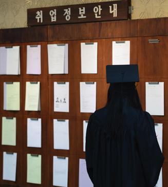 서울시내의 한 대학교에서 학위수여식을 마친 졸업생이 취업정보가 붙은 게시판을 살펴보고 있다. /사진=뉴스1 양동욱 기자