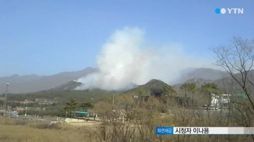 '포천 산불' /사진=YTN뉴스 캡처