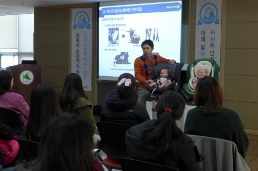 순성산업, 예비 대상 '순성 안전클래스' 개최