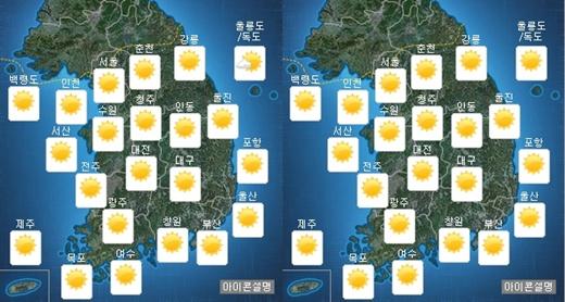 24일 화요일 오전(왼쪽), 오후 날씨 /제공=기상청