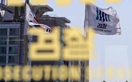 검찰, 포스코건설 비자금 '40억' 국내 사용처 추적