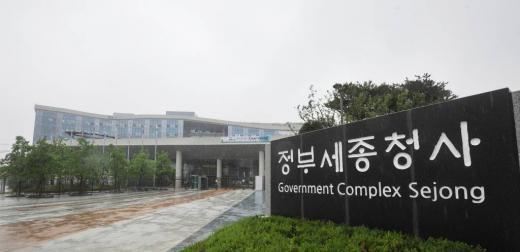 '공무원연금 개혁안 공개' /사진=머니위크DB