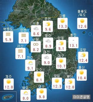 [오늘날씨]전국 오후부터 '맑음'… 미세먼지 농도는?