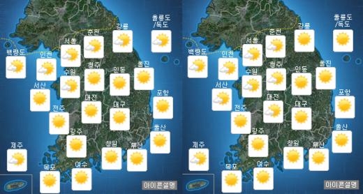[내일날씨]출근길 맑음… 아침저녁 일교차 조심하세요