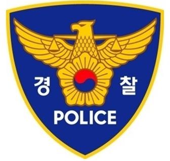 '경찰 폭행'