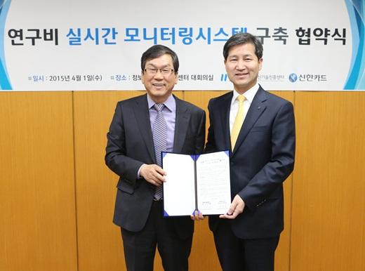 (오른쪽부터)이재정 신한카드 부사장, 이상홍 정보통신기술진흥센터 이사장