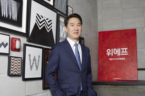 위메프, 경영지원 부문 총괄 이진형 부사장 선임