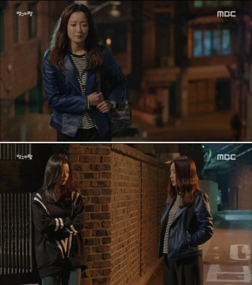 '앵그리맘' 김희선, 나이를 거꾸로 먹는 그녀의 '블루 라이더 재킷