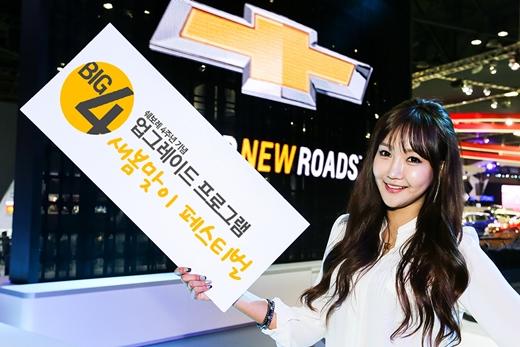 4월 신차구매, 한국지엠 '새봄맞이 페스티벌' 확인하세요