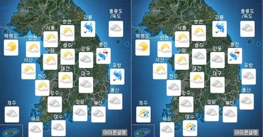 '내일 날씨' 7일 오전(왼쪽), 오후 날씨 /제공=기상청