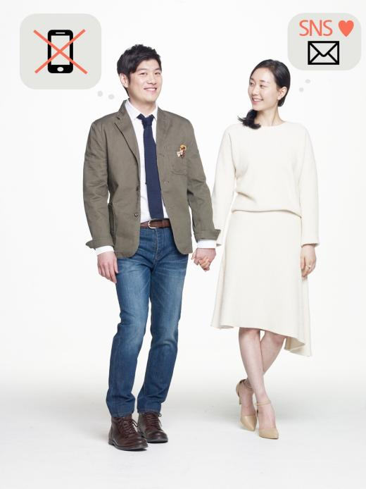 "SNS자랑질 콘텐츠에 미혼녀76%, ""음메, 기죽어~"""