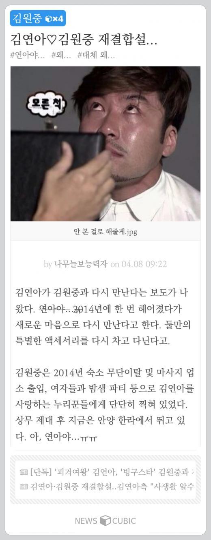 [오늘의 뉴스큐빅] '전국민이 처월드' 김연아, 해태제과의 '달콤한' 결단