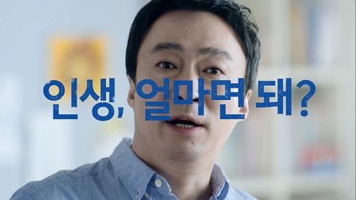 /사진=삼성생명