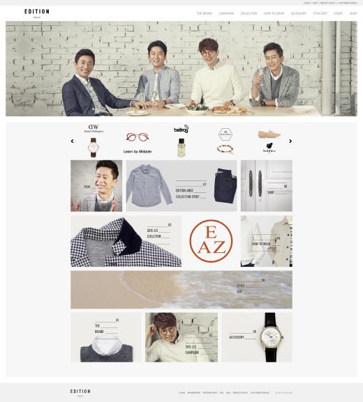 3545 남성 브랜드 '에디션 앤드지' 공식 홈페이지 오픈