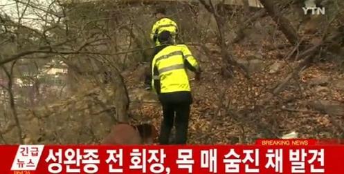 '경남기업 성완종' /사진=YTN뉴스 캡처