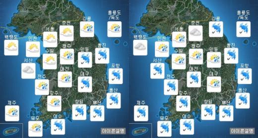 [오늘날씨]남부지방 오전 비… 저녁엔 전국적 확산