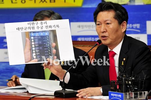 '정청래 의원' '국회 대정부질문' /사진=임한별 기자