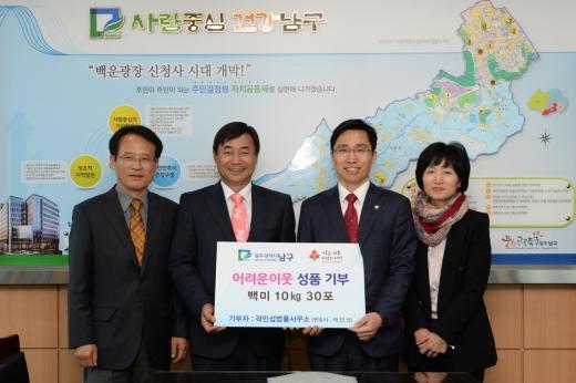 지난 12일 광주 남구청에서 곽민섭 변호사(오른쪽 두번째)가 최영호 남구청장에게 사랑의 백미를 전달하고 있다.