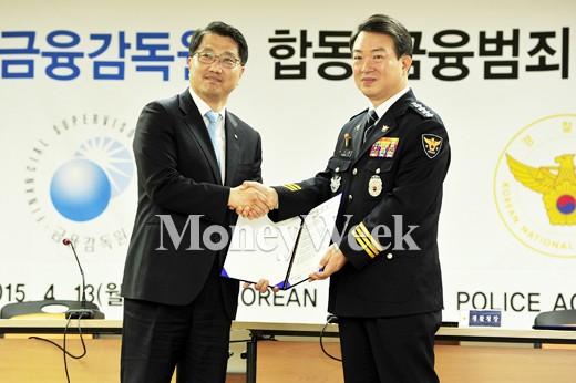 [MW사진] 금감원-경찰청 합동 '금융범죄 근절 선포식' 개최