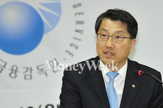 [MW사진] 인사말 하는 진웅섭 금감원장