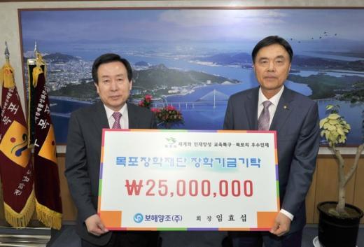 13일 목포시청에서 임효섭 보해양조 회장(오른쪽)이 박홍률 목포장학재단 이사장에 게 지역 육성 인재 장학금 2500만원을 전달하고 있다.