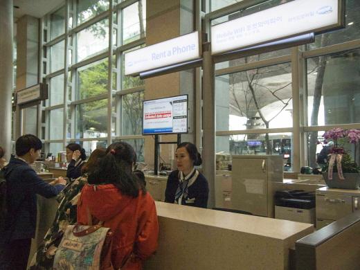 와이드모바일, 인천국제공항에 '로밍센터' 오픈