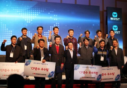 동아ST, '자율준수의 날' 제정 기념식 개최