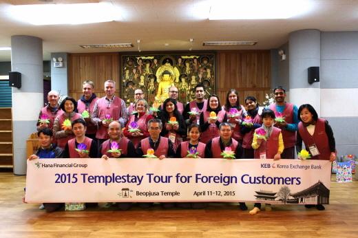지난 12일 외환은행과 한국불교문화사업단이 주최한 '템플스테이' 행사에서 참가자들이 기념사진을 찍고 있다. /사진제공=KEB외환은행