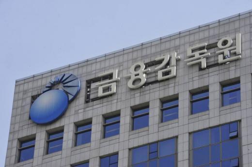 """금감원, 신한지주·신한은행 종합검사 돌입… """"경남기업과 무관"""""""