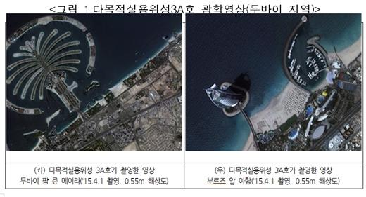 아리랑 3A호 광학영상 /자료=미래부