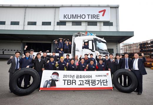 금호타이어, '트럭버스용 타이어' 고객평가단 출범