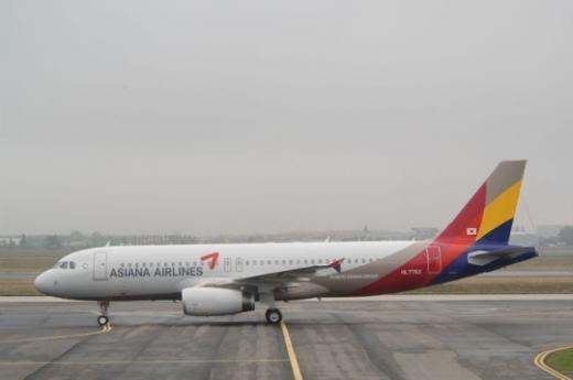 '아시아나항공 사고' /사진=국토교통부 제공
