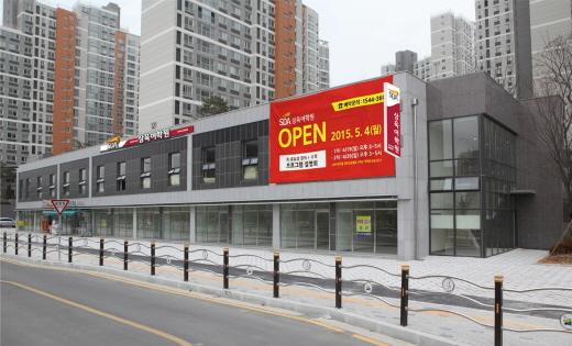 SDA삼육어학원, 화성 SK VIEW Park 아파트 단지 내에 '동탄학원' 오픈