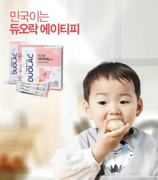 """아토피 바로잡기…""""보습과 먹거리 기억하라"""""""
