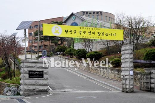'세월호 1주기 추모묵념' /사진=임한별 기자