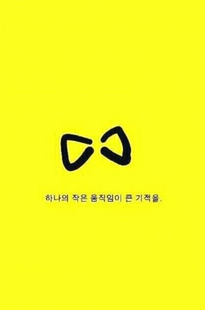 '세월호 리본' /자료=대학동아리 ALT