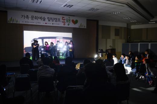 한국메세나협회, 가족 문화예술 힐링 프로그램 '동행캠프' 참가자 모집