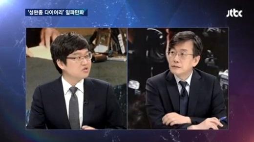 '성완종 녹음파일 공개' /사진=JTBC '뉴스룸' 캡처