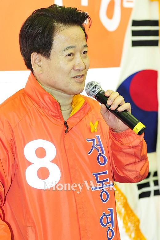 '보궐선거 여론조사' '정동영 지지율' /사진=임한별 기자