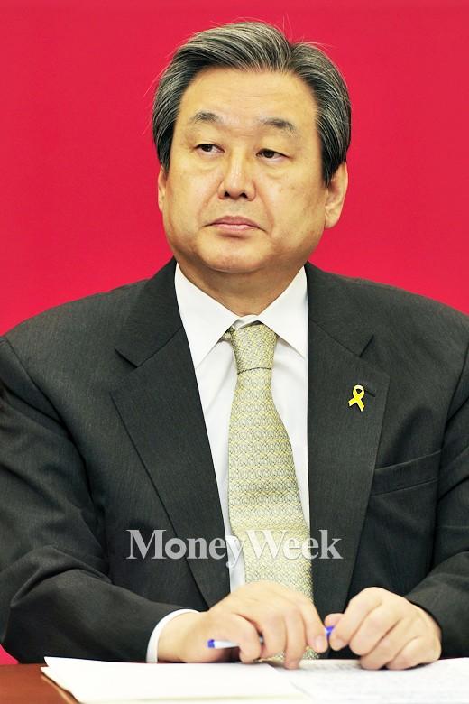 '공무원연금 개혁' /사진=임한별 기자