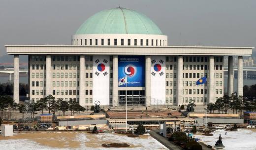 '공무원연금 개혁' '공무원연금' /사진=뉴스1
