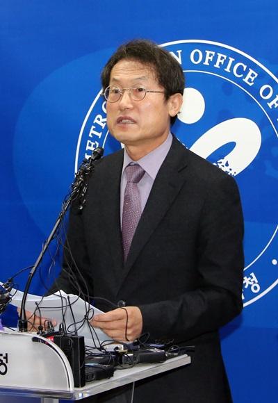 '조희연 국민참여재판 결과' /사진=뉴스1