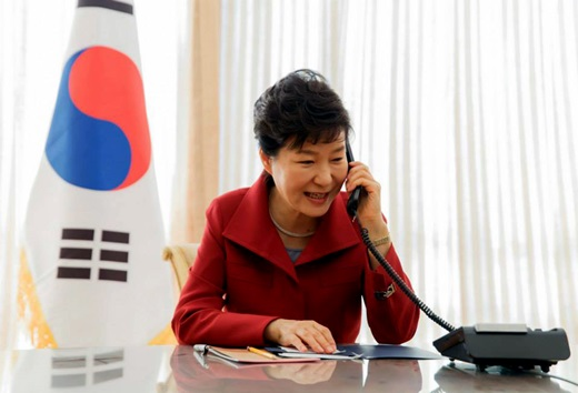 '박근혜 대통령' /사진=뉴스1