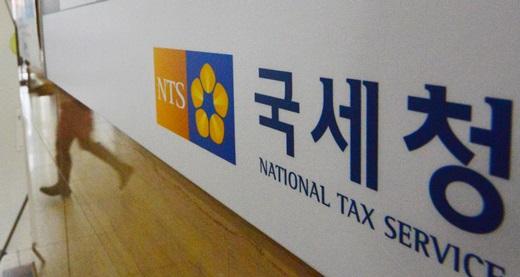 '국세청 회계법인' /자료사진=뉴스1