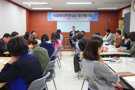 이야기원격평생교육원, 사회복지·보육실습 '중간 평가회' 진행