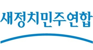 """박근혜 대통령 위경련·인두염 진단, 새정치 """"신변 정보 공개 신중해야"""""""