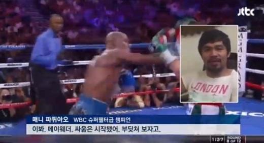 '파퀴아오-메이웨더' /사진=JTBC 캡처