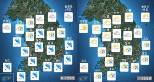 오늘(3일) 오전(왼쪽), 오후(오른쪽) 날씨 /사진=기상청 제공