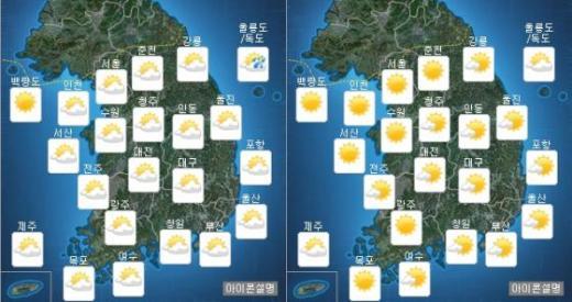 내일(4일) 오전(왼쪽), 오후 날씨 /사진=기상청 제공